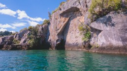 Lake Taupo Maori rock carvings