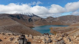 Upper Tama Lake